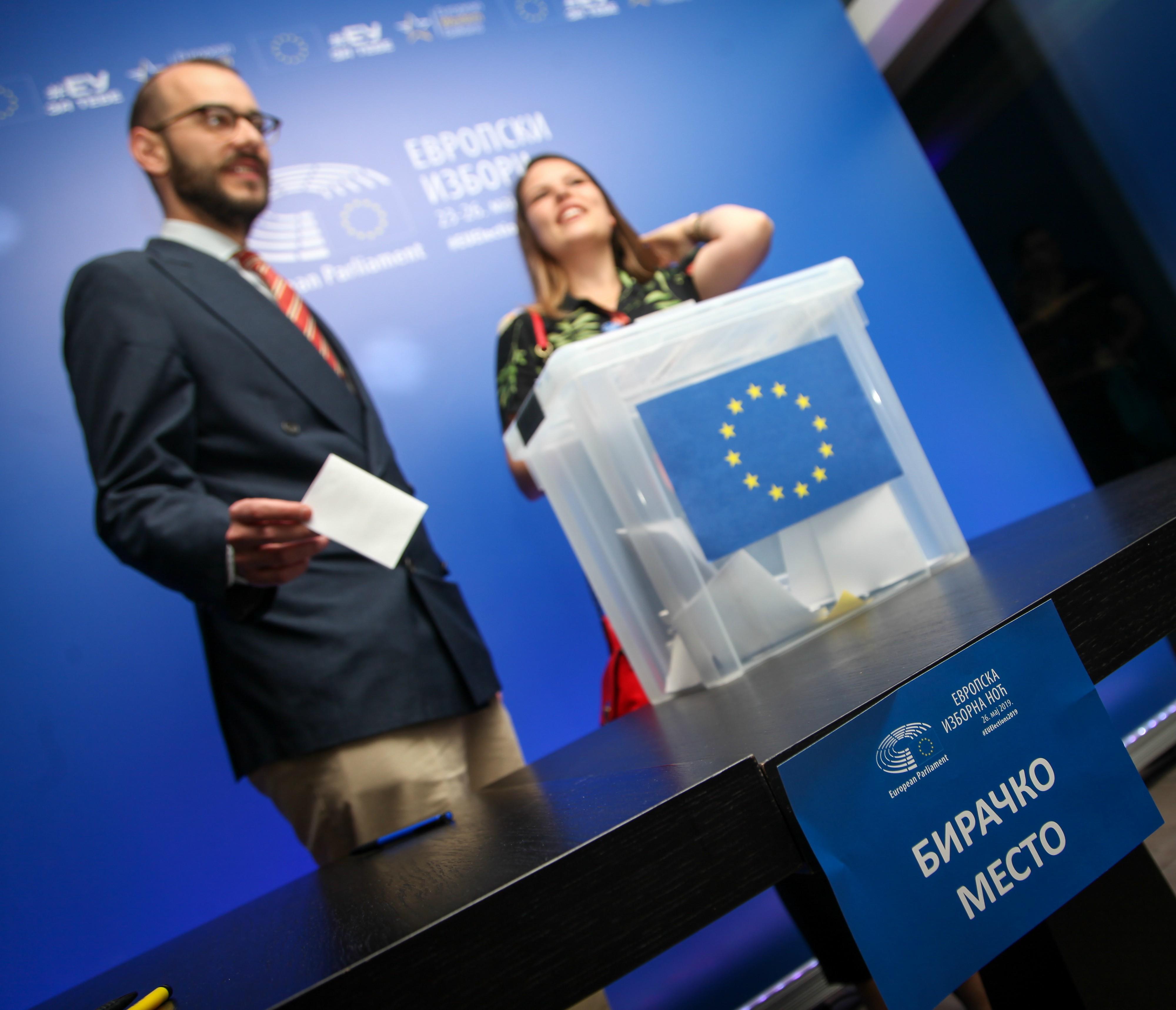Evropska izborna noć; Foto: EU info centar